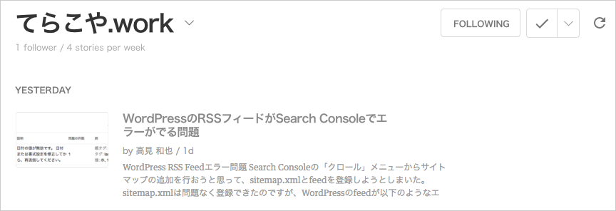 Feedly Feed一覧