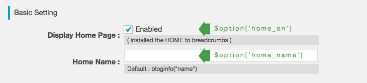 Schema.org BreadcrumbList Type settings.