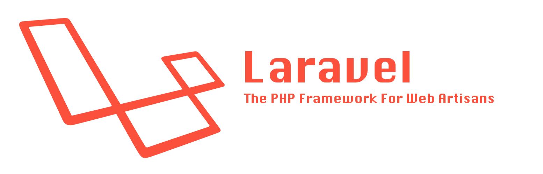 Laravelのユーザー認証機能(Auth)の実装フロー